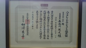 DSC_0201[1]